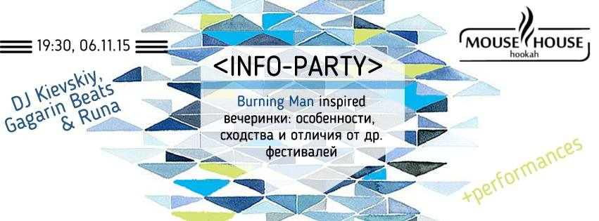 Gagarin @ Kiev Burning Man Info Event (Ukraine)