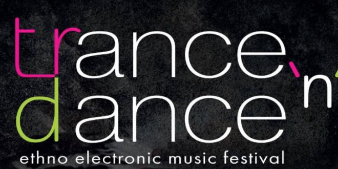 Trance & Dance fest, 08.10.16, Kiev